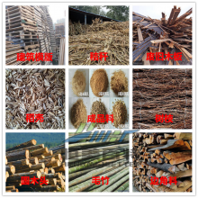 木屑颗粒机 秸秆颗粒机 全套生产线 支持分期付款