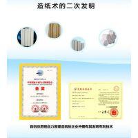 加筋牛皮纸、经纬线牛皮纸---国家专利号: ZL00108028.8; 国际专利D04H.3/08