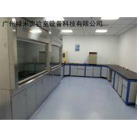 广东广州不锈钢通风柜厂家