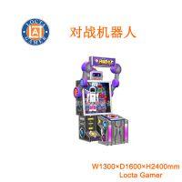 广东中山泰乐游乐直供 电玩设备 投币游戏机儿童投币游戏机 对战机器人