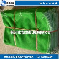 PA尼龙拉丝机 尼龙圆丝生产线 PVC扫把丝挤出机