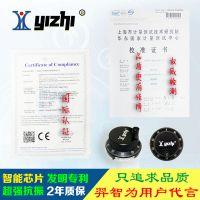 羿智 YZ-LGD-60-A 加工中心机床 电子手轮 数控系统手轮