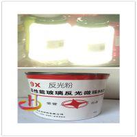航彩 日本进口反光标牌标识油漆反光3M 400目 耐高温