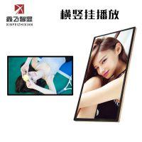鑫飞超薄壁挂广告机32/43/55/65寸多媒体高清电梯网络液晶显示器屏