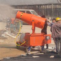 天津除尘雾炮机厂家按客户要求定制