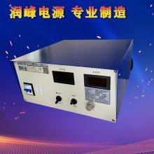 润峰高频电镀电源整流机DXK-12V1000A阳极氧化电解抛光电泳开关电源整流器