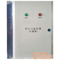 防火门监控模块、防火门监控、铸安机电(在线咨询)