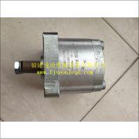 供应0510425043 AZPF-12-008RHO30KB力士乐齿轮泵