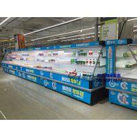 超市酸奶风幕柜,揭阳烤肉火锅店冷藏柜,徽点品牌保鲜展示柜风冷开放