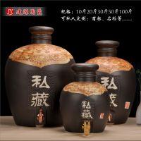高档白酒坛子批发 密封存酒罐厂家 5斤10斤20斤景德镇酒坛价格