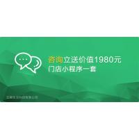 重庆艾美软件定制开发微信小程序app系统开发