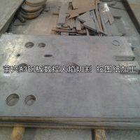 东莞A3、45#钢板切割加工