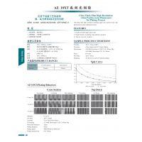 现货供应研究所 电镀工艺 高耐受性 正性 负性 光刻胶 PR 安智AZ AZP4903 论文验证