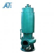 专业生产WQB防爆潜水泵 排污泵 排沙泵 井用潜水泵 各项证件齐全 山东安立泰泵业