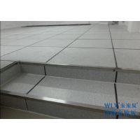 华阴全钢防静电地板供应商PVC静电地板施工机房架空活动地板厂商