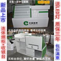 海北厂家定制木质卷烟柜 中国烟草专用烟草柜 中华香烟柜子 红酒柜