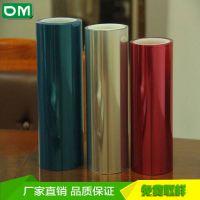 深圳蓝色单层底粘pet硅胶保护膜涂布厂家供应