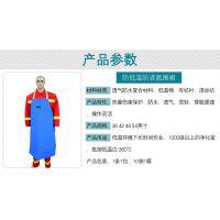 JNPZ-003 120cm防低温防液氮围裙 LNG加气站冷库防寒耐低温围裙