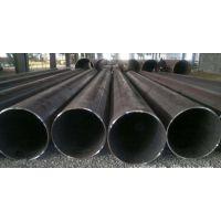 厂家直直缝钢管 直缝管规格400mm-1420mm 材质Q235B Q345B