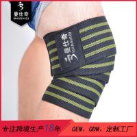 越康运动护具绑带护膝带 举重 杠铃 绑带 东莞加压涤纶松紧定制加工运动护膝