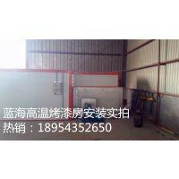 电加热高温烤漆房机械高温房生产厂家塑粉回收机直销价保质保量