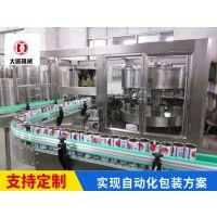 温州大诚机械全自动八宝粥生产线、灌装机、封口机、杀菌斧