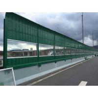 湖北省隔音护栏厂家道路声屏障安装pc声屏障透明板声屏障价格水泥厂声屏障