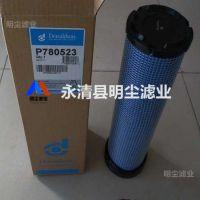 P766814唐纳森滤芯厂家加工替代品牌滤芯