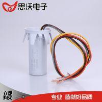 CBB60金属化聚丙烯膜交流电动机 圆柱形双桶洗衣机电容器