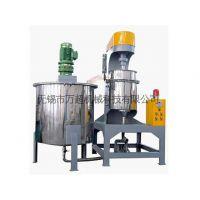 无锡万超长期供应AXM系列立式循环搅拌磨、循环磨、球磨机品质保障