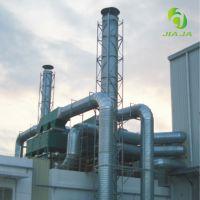 工业除烟臭味废气处理设备粉尘处理环保箱净化器活性炭吸附塔