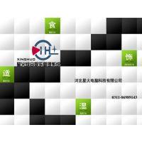 河南洗浴收银软件河南游泳馆会员系统河南酒店收银软件