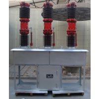 河南35KV-ZW7-40.5高压真空断路器电站型
