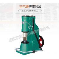 小型打铁机器 C41-16kg空气锤 适宜小型锻件加工 打铁设备价格