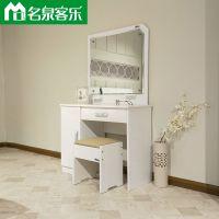 名泉客乐3102简约现代梳妆台大连板式家具工厂直销