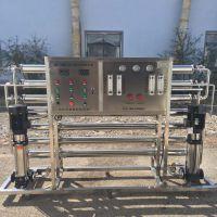 善蕴RO-2000L/H双级反渗透设备 成套纯净水设备 纯化水制水系统