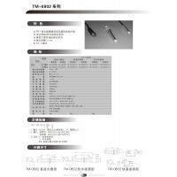 台湾泛达TM-0802NO/NC/PO/PC铜管接近开关接近传感器