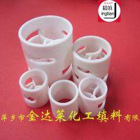 四氟鲍尔环-聚四氟乙烯PTFE塑料鲍尔环填料-厂家直销/规格种类齐全