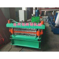 供应佰斯特压瓦机设备厂生产彩钢双层压瓦机