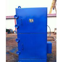 振打除尘器的工作原理-专业生产 除尘率高