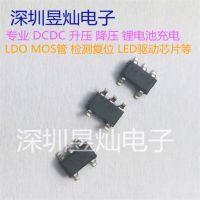 SOT23-5封装锂电保护IC P6455 兼容XB5350 XB5358 XB5353A
