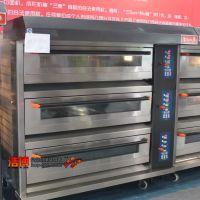 三麦三层十二盘烤箱全国联保销售