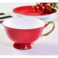 北都陶瓷厂家批发金箔红釉咖啡杯碟