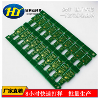 深圳厂家直销PCB电路板 快速加急打样 大小批量生产