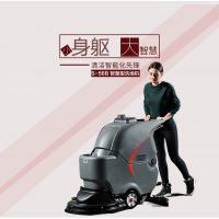 GAOMEI高美GMS-56B手推式超静音洗地机