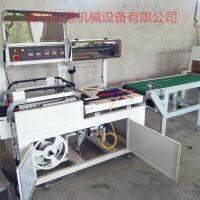 全自动L型热收缩包装机 塑封膜包装机 化妆品套膜热收缩机 东港直销定制