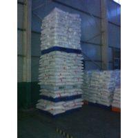 山东滨州 托盘厂家直销塑料托板收售开威包装托盘厂家