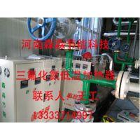 【供应河南氟化工SMIHFY-040专用加热器 】 精馏塔环保节能低温加热设备