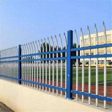 小区护栏网 直柱枪头栏杆 锌钢护栏厂家直销