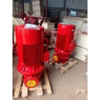 消防喷淋泵压力/多级泵流量/自动稳压泵/不锈钢
